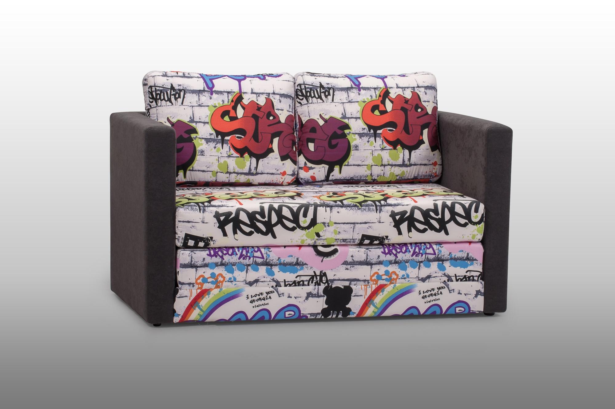 Canapé convertible déplimousse imprimé graffiti Sully