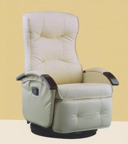 Fauteuil de relaxation semi-automatique cuir avec repose-pieds intégré RELAXONE