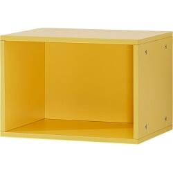 Cube de rangement coloris jaune pour gamme Palermo