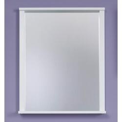 Miroir de salle de bain blanc Yolo