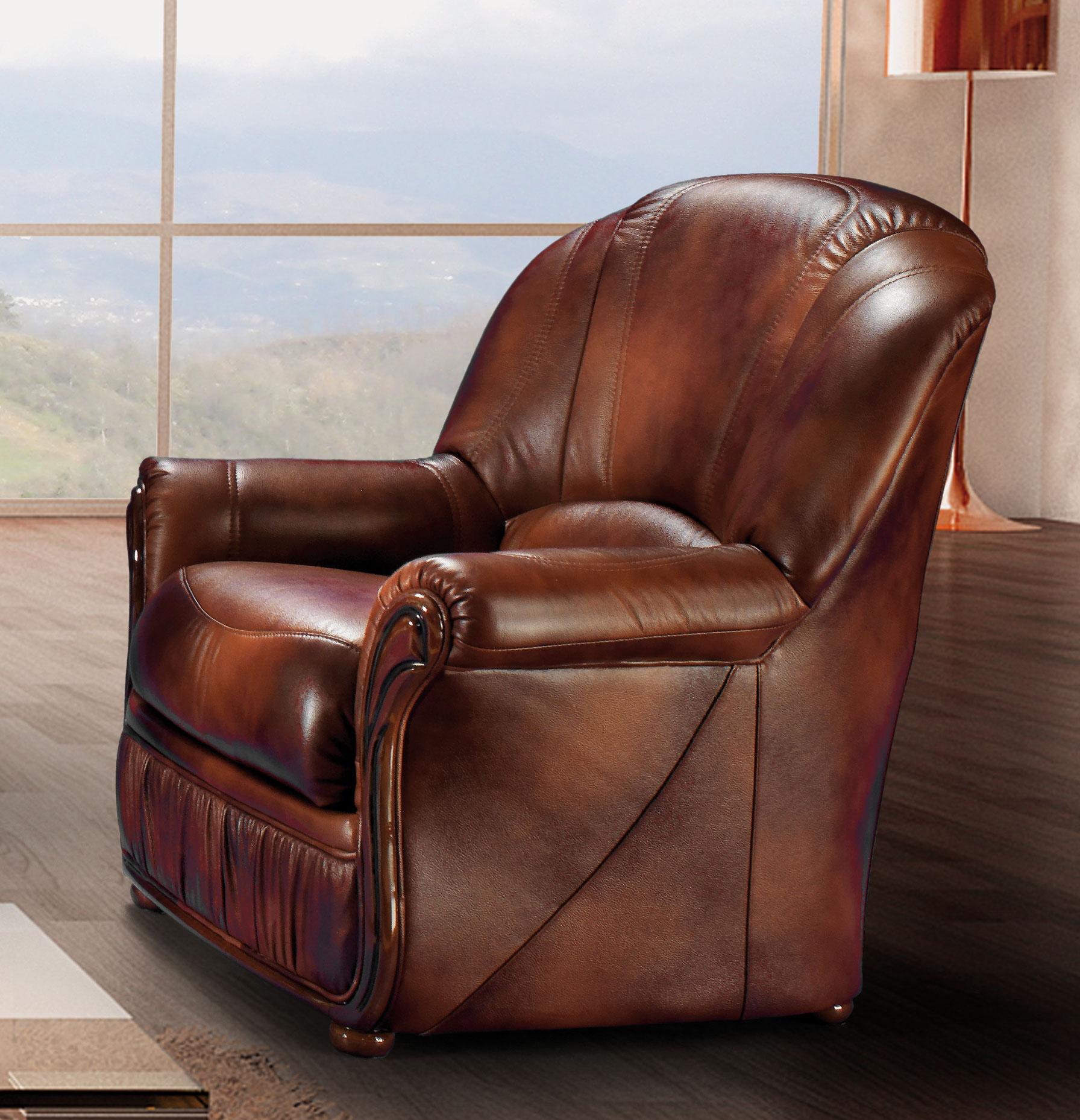 Fauteuil fixe contemporain en cuir marron Firmin