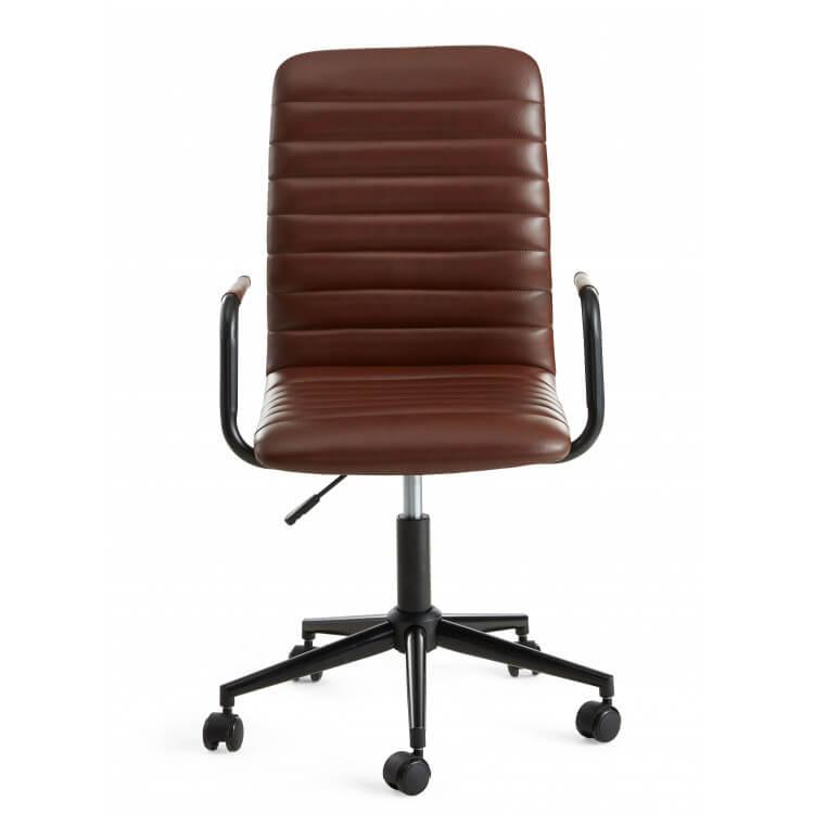 chaise de bureau contemporaine en pu marron kylane - Chaise De