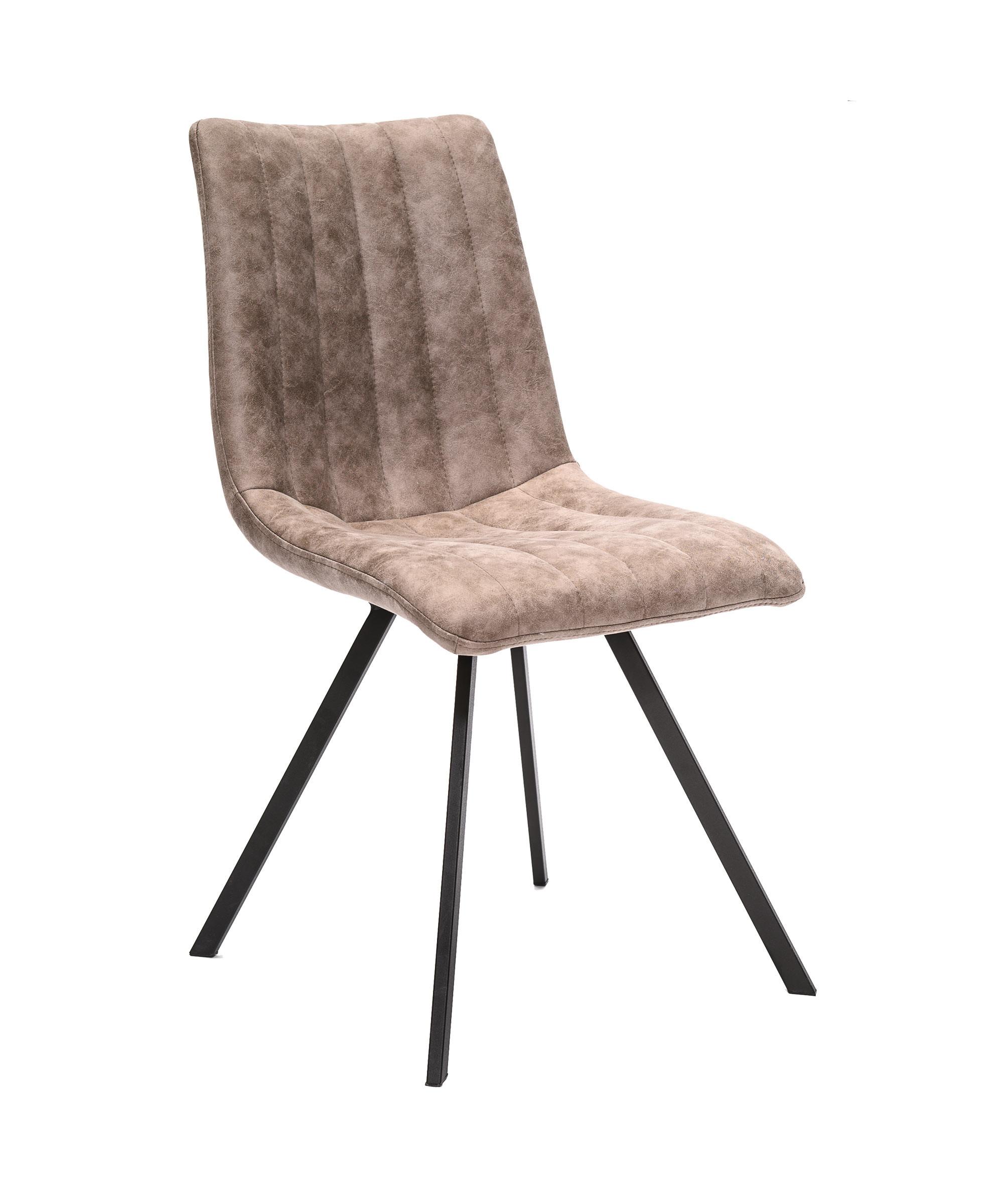 Chaise de salle à manger moderne en tissu (lot de 4) Loic