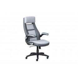 Chaise de bureau moderne en PU gris Alexia