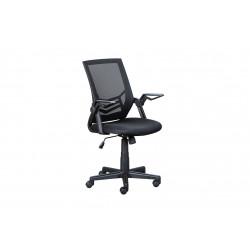 Chaise de bureau moderne en tissu noir Jennifer